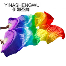 Silk-Fans Belly-Dance-Fans Dancing Rainbow-Color Bamboo 1-Pc Right-Hand Ribs Handmade