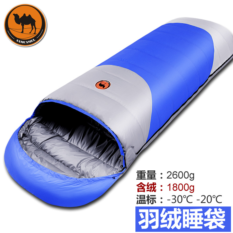 Duck down envelope outdoor camping travel adult sleeping bag filling 1800g use in autumn and winter