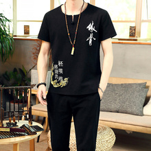 LOLDEAL Large Size Summer Retro Chinese Mens Suit T-shirt + Nine Pants Casual Men