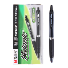 M&G Gel pen 12PCS 0.5mm Office supplies Stationery gel pens for students writing Black High quality automatic