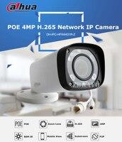 Dahua 4MP Night Vision IP POE Camera IPC HFW4431R Z 80M IR With 2 7 12mm