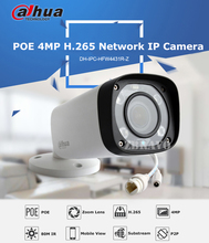 Dahua 4MP Ночного Видения IP Камеры POE IPC-HFW4431R-Z 80 М ИК с 2.7-12 мм В. Ф. Объектив Моторизованный Зум Автофокус IP67 Пуля Ip-камеры