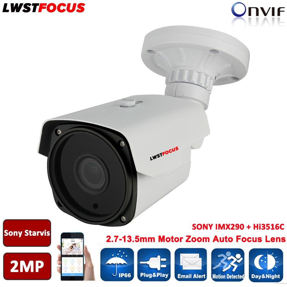 SONY Starvis IMX290+HI3516C Full HD 1080P 2MP IP Camera 5X 2.7-13.5mm Motor Zoom Auto Focus Outdoor IR bullet Camera Onvif h265 2mp sony imx290 hi3516c security ip