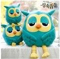Free shipping Hot sale  40cm cartoon heirs owl plush toy  owl soft stuffed toy children birthday gift
