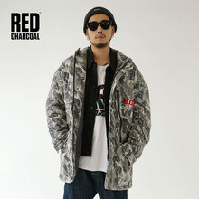 Red Charcoal 2017 Winter Camouflage Cotton Padded Jackets Men Brand Embroidery Parka Fashion Mens