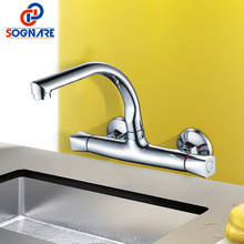 SOGNARE Wall Mounted Kitchen Faucet Chrome 360 Rotate Swivel Spout Single Hole Sink Kitchen Mixer Taps with Hot Cold Water D4202