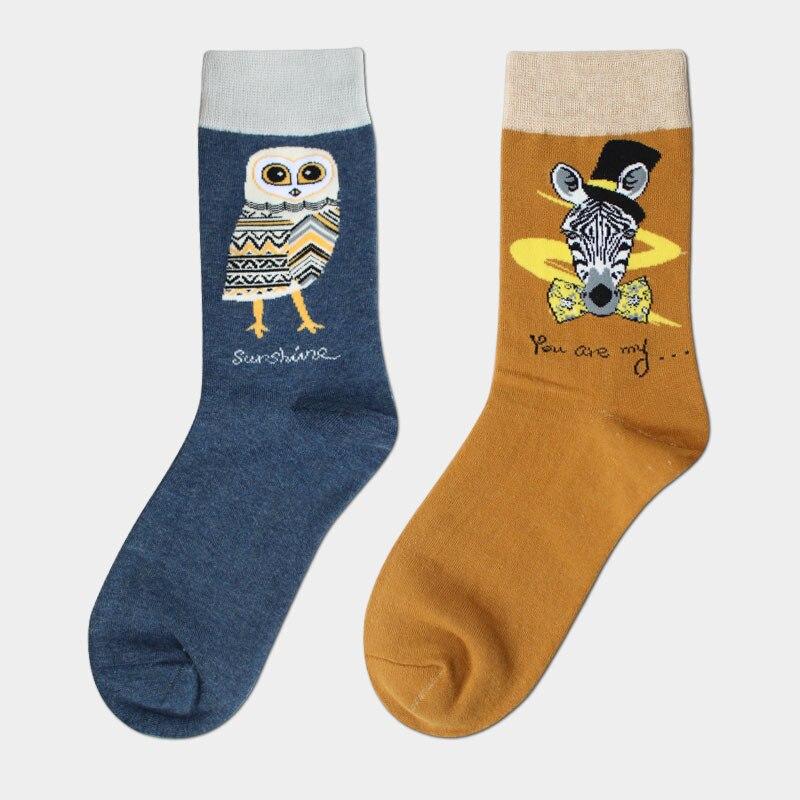 2018 New Men Socks Crew Sock Skate Animal Print Happy Funny Brand Dress Harajuku Design Calcetines Meias Autumn Sox Wholesale