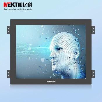 panel waterproof/Wide pressure 9-36V 24V/15/17/19 inch 1280*1024 LCD screen monitor / HDMI DVI VGA input computer display/