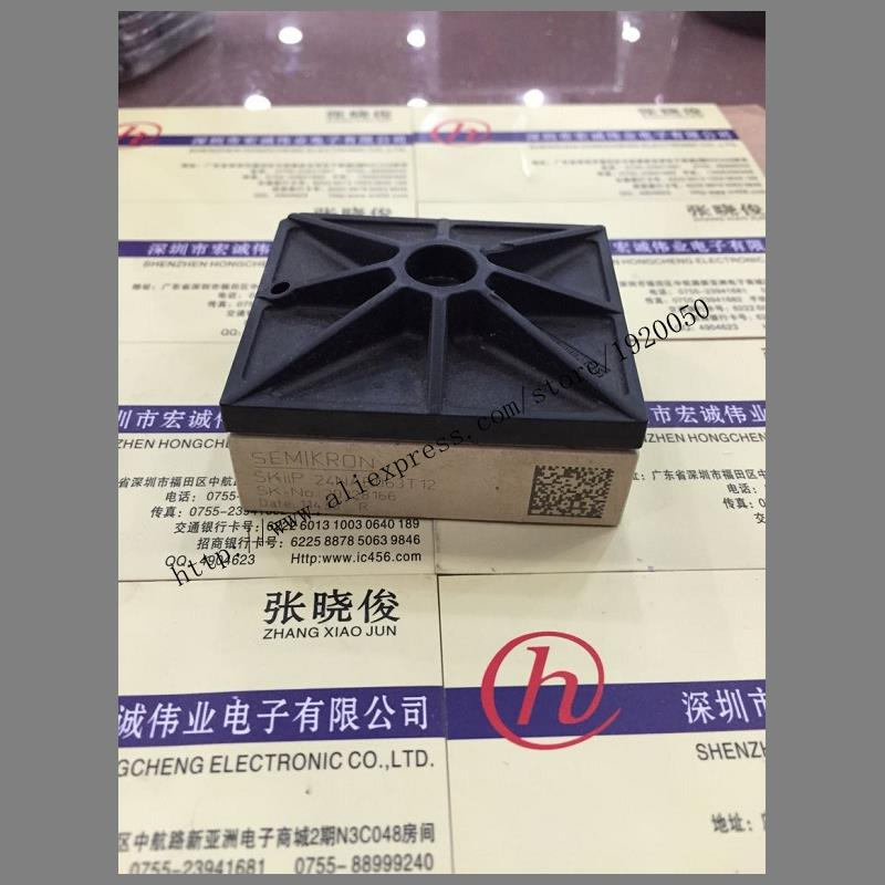 24NAB063T12  module Special supply Welcome to order !24NAB063T12  module Special supply Welcome to order !