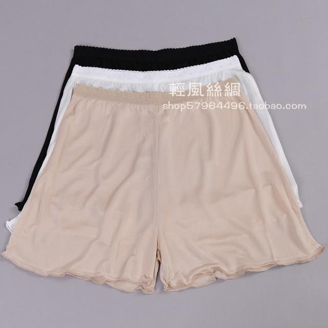 38f490eeeb23 Mujeres de seda legging la falda de punto de seda bragas contra vaciados  pantalones cortos sueltos pantalones de la seguridad en pantaleta de Ropa y  ...