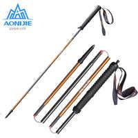 AONIJIE E4102 M-polo plegable ultraligero de bloqueo rápido postes de senderismo poste de carrera bastón de fibra de carbono