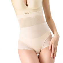 Thin body shaping pants drawing abdomen panties high waist butt-lifting waist breathable postpartum weight loss beauty care