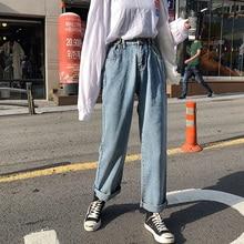 2019 New Loose Ladies Boyfriend Jeans Women Casual High Waist Femme Taille Haute Pants Mujer Plus Size Wide