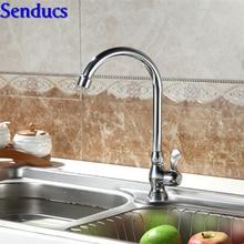 Бесплатная доставка senducs Одной ручкой Кухня смеситель с одной холодной Кухня коснитесь из сплава цинка кухня воды смесители
