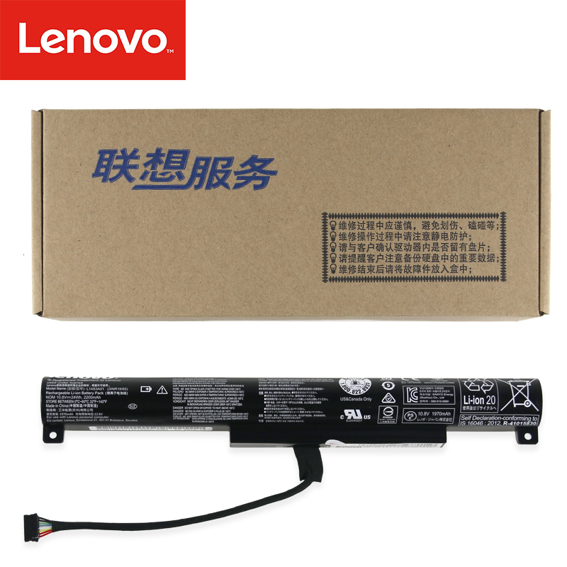 lenovo Original Laptop <font><b>battery</b></font> For Lenovo B50-10 Ideapad 100-15 100-15t 100-15iby L14C3A01 L14S3A01 24Wh <font><b>2200mAh</b></font> image