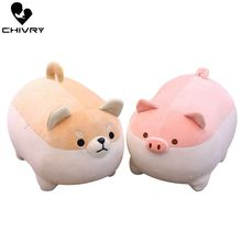 Chivry Kids Cartoon Dog Soft Plush Toys Baby Boys Girls Pillow Stuffed Animal Dolls Cute Pig Children Gift