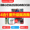 Sur de china oro i7 x58 placa base set cpu quad-core 8g memoria lucha x79 super i5 amd b75 b85