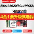 Sur de china oro i7 x58 placa base set cpu quad-core 8g memoria lucha x79 super i5 amd b75 b85