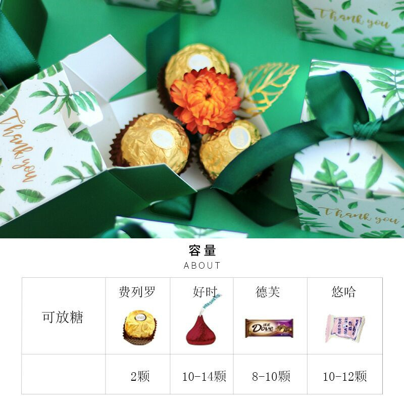 Sen Department Green Creative Square candy box wedding favor chocolate box party supplies box christmas gift box baby shower-5