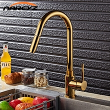 Luxury Gold Single Handle Kitchen Faucet Pull Out Sprayer 360 Rotatable Single Hole Sink Mixer Tap XT-63