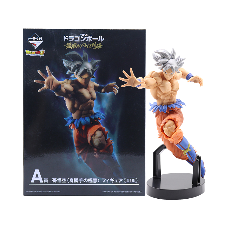 Dragon Ball Z Action Figures 21.5cm Anime Figure Super Saiyan Son Goku Master Dragonball Figurine Collectible Model Toys Gift #E 1