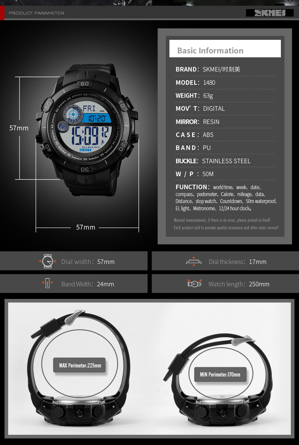 1480-function-watch--(3)_04