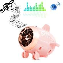 лучшая цена Univerola HD Stereo Bluetooth Speaker Airplane Shape Soundbar Mini Bluetooth Wireless Speakers Portable Speaker for Travel Home