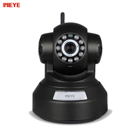 Free Shipping Wifi Ip Camera Ipcam Plug Play Ipcamera Free Iphone Android App P2P Oem Wireless