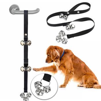 Dzwonki dla psów najwyższej jakości nocnik do nauki świetne regulowane dzwonki dla psów do szkolenia psów dzwonek do drzwi Nylon regulowany tanie i dobre opinie CN (pochodzenie) Dog Doorbells