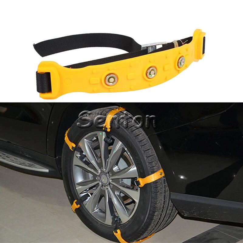 1set car tire snow chains wheel tyre anti skid tpu chain for Mercedes benz tire chains