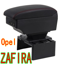 Opel ZAFIRA Car armrest box for Opel Modified hand box zafira Dedicated central armrest Opel ZAFIRA Car accessories