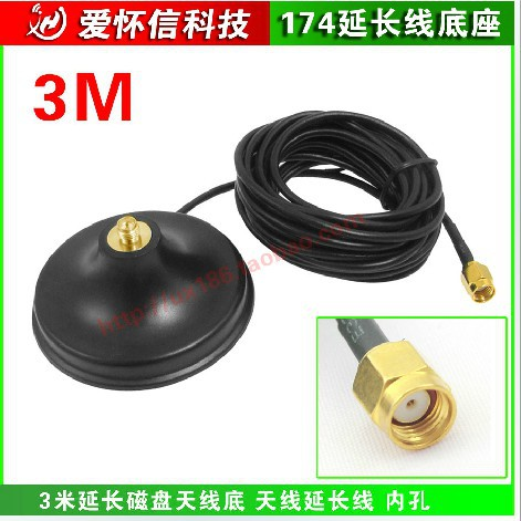 3G  Antenna Base Magnetic Design  3M extension cable with RP-SMA Male connector NEW assets® red hot label бельевая майка