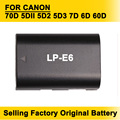 Hot Sellling LP-E6 LP E6 Camera Battery Batteries for Canon 70D 5DII 5D2 5D3 7D 6D 60D