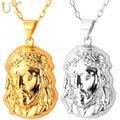 U7 Cristo Redentor Colares de Prata/Cor de Ouro Pedaço Jesus Colar Pingente Para As Mulheres/Homens Jóias Christian Presente P545