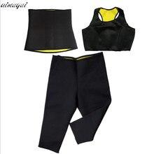 Pants waistband vest
