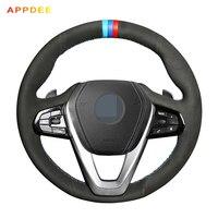 APPDEE 스웨이드 BMW G30 530i 540i 520d 530e 2016-2018 G32 GT 630i 630d 2017-2018