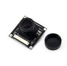 Raspberry Pi Camera Module, Fisheye Lens, Wider Field of View RPi Camera (I), Fisheye Lens free shipping