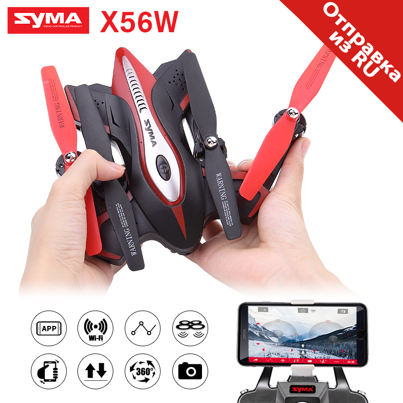 SYMA X56W Selfies Drone With HD WiFi Camera APP Control Quadcopter Helicopter Height Hold Mode Wifi Real-time Sharing Video jjr c jjrc h43wh h43 selfie elfie wifi fpv with hd camera altitude hold headless mode foldable arm rc quadcopter drone h37 mini