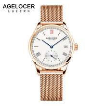 2018 Agelocer Luxury Swizterland Brand Women Watches Gold clock Bracelet Ladies Dress Wristwatch with Gift Box