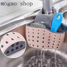 Openwork Sink drain basket kitchen accessories Bath Storage Tools   adjustable sponge pool Holder Hanging Basket home gadgets