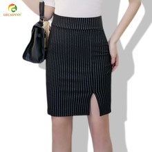 Stripe Pencil Skirt Women Spring Autumn High Waist Work OL Skirt Ladies Plus Size Casual Suit Skirt Slim Hips Step Skirts S-5XL(China)