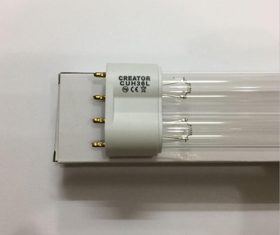 Arcadia Ultra Clear UVC Compact Lamp PLS 5w