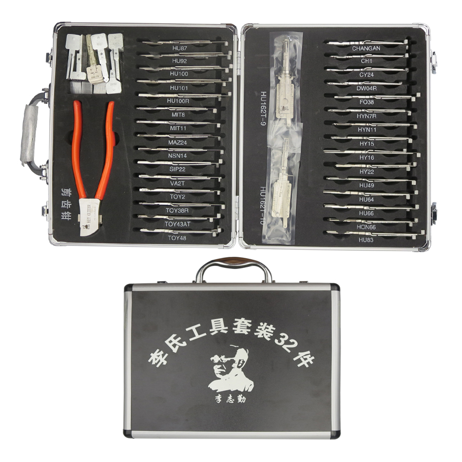 32pcs/set Original 2 In 1 Lishi Tool Repair With 1 Free Lishi Cutter For Car Lock