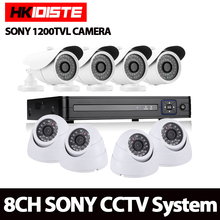 home CCTV System 8ch indoor Outdoor Waterproof Security Camera System 8 Channel AHD DVR CCTV camera video surveillance kit