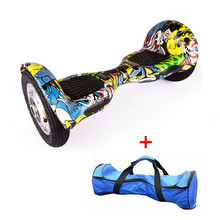 Newest UL2272 Certificated 2 wheels powered electronic 2 wheel scooter For Adults 6 Color powered skateboard