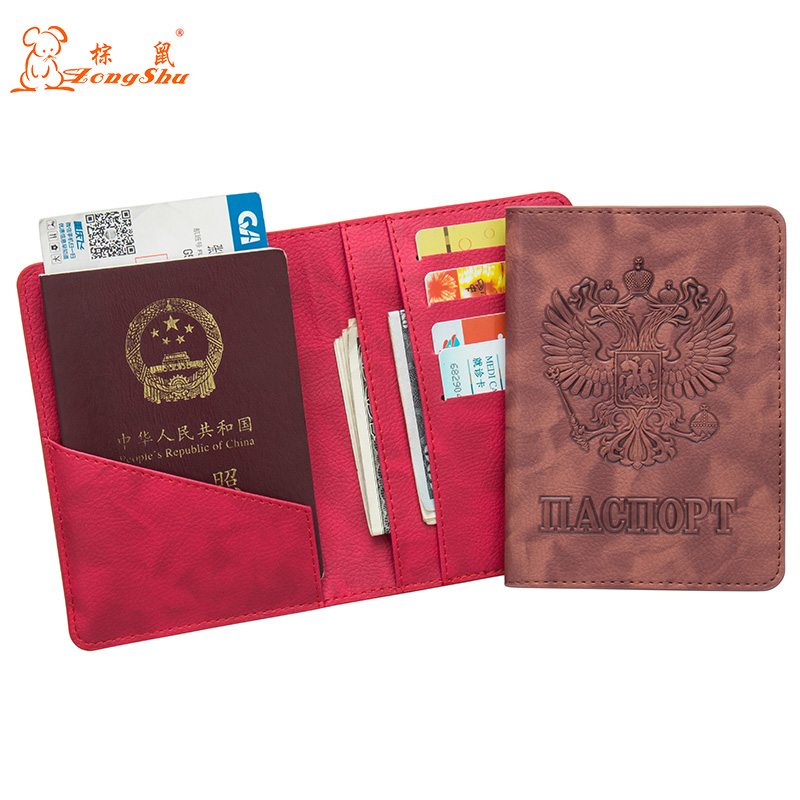 Russian Black Pu Leather Double Eagle Passport Holder