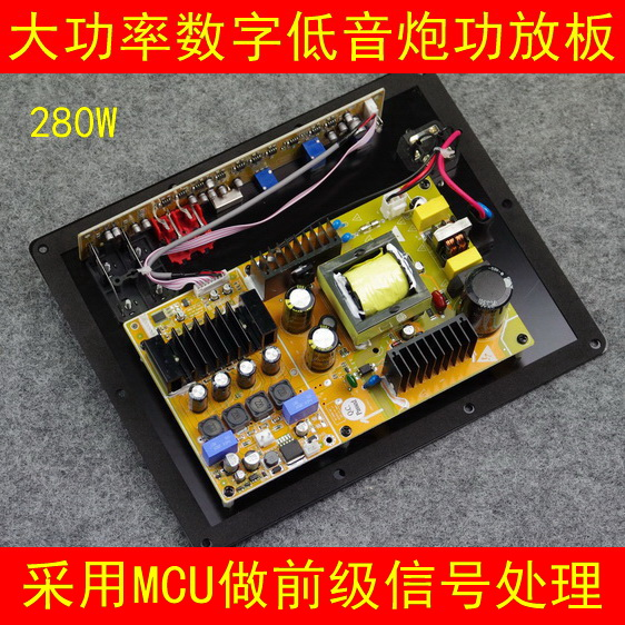 AIRS PW-280 Subwoofer amplifier board high power 280W integrated power amplifier board full patch process sound protection tas5630 amplifier class d board high power finished boards mono 600w for subwoofer or full range diy free shipping