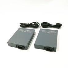 10 pairs HTB-GS-3