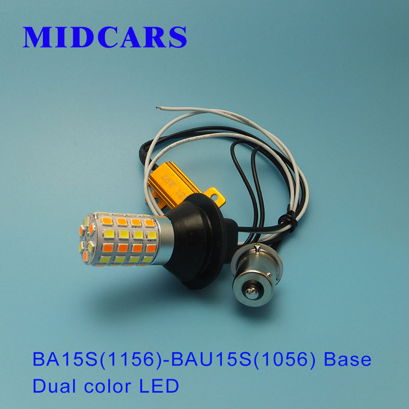 MIDCARS 1056 PY21W 12V LED P21W Canbus 1156 Dual Color White Yellow Daytime Running Light BAU15S Auto lights Signal Lamp