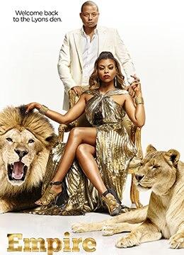 《嘻哈帝国 第二季》2015年美国剧情,音乐电视剧在线观看